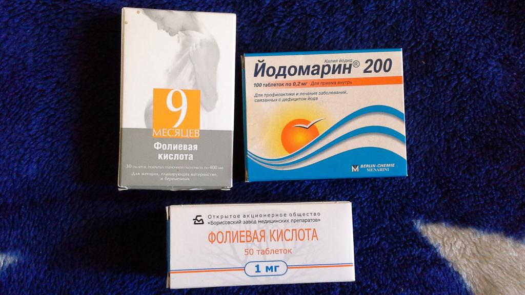 Фолибер: инструкция к препарату при беременности, аналоги и отзывы