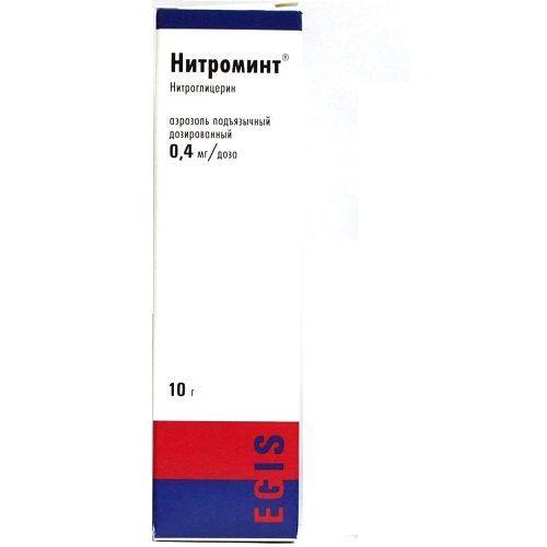 Нитроминт