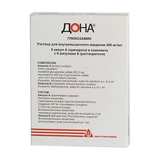 Эффективный хондропротектор дона порошок: инструкция по применению, цена, отзывы, аналоги препарата