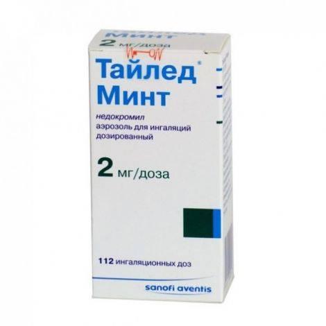 Недокромил натрия - описание действующего вещества