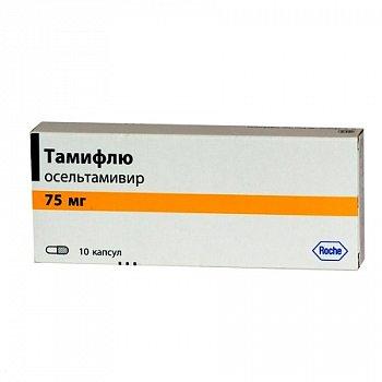 Тамифлю: инструкция по применению и для чего он нужен, цена, отзывы, аналоги