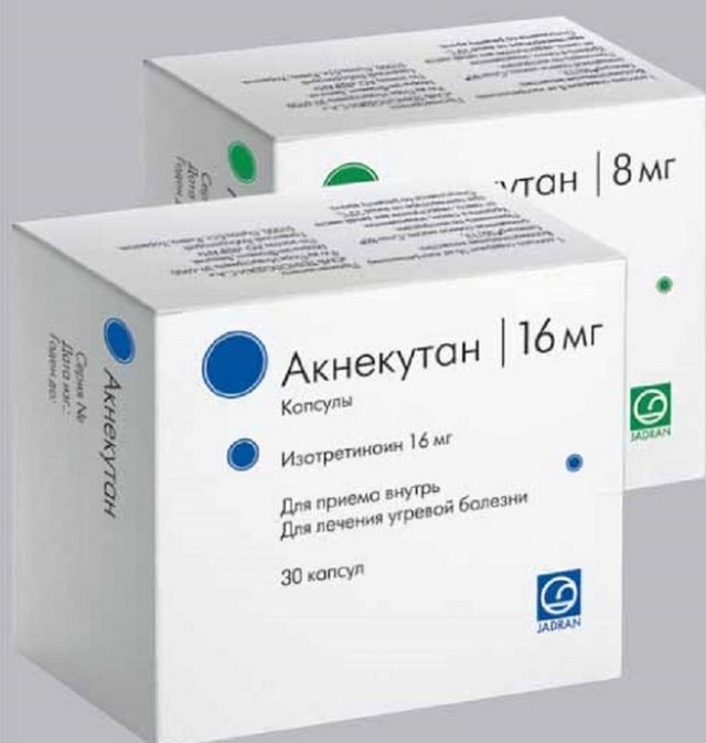 Роаккутан (аккутан, изотретиноин)