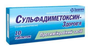 Ганглерон (gangleronum), инструкция по применению