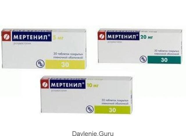 Таблетки 10 мг, 20 мг, 30 мг и 40 мг аторис: инструкция, цена и отзывы кардиологов