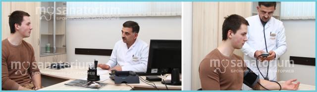 Лечение нафталаном: показания и противопоказания