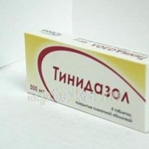 Тинидазол: инструкция по применению, цена, отзывы, аналоги