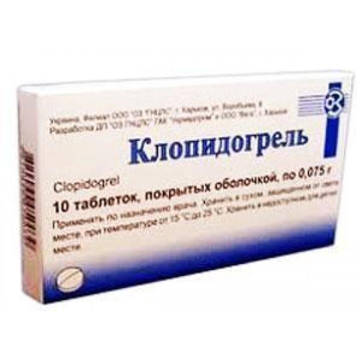 Действующее вещество (мнн) гемфиброзил