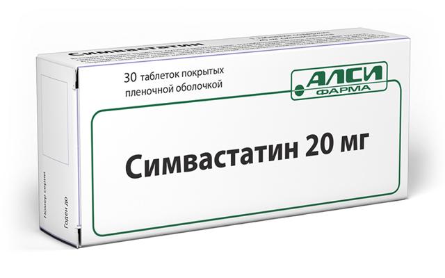 Симвастатин: инструкция по применению и для чего он нужен, цена, отзывы, аналоги