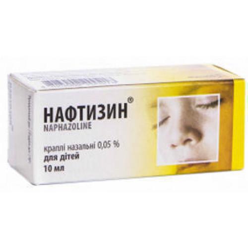 Ксилен (капли \ спрей): инструкция по применению, аналоги и отзывы, цены в аптеках россии
