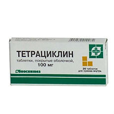 Тетрациклин – капсулы, таблетки
