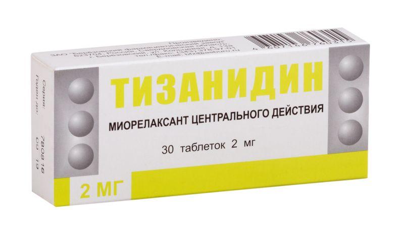 Лечение спазмов и боли с помощью сирдалуда