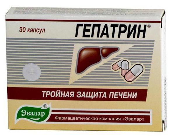 """""""гепатрин"""": аналоги, состав, применение, отзывы"""
