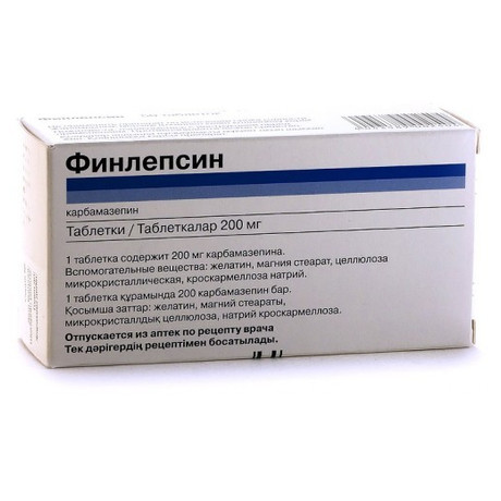 Карбамазепин (carbamazepine)