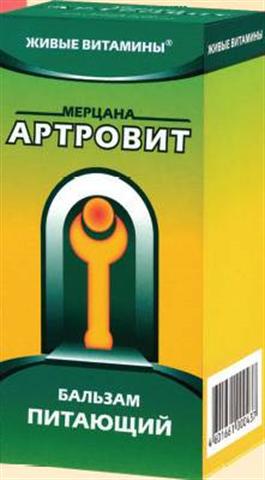 Артривит в капсулах инструкция по применению