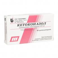 Кетоконазол свечи - инструкция по применению, показания, дозировки, побочные эффекты и аналоги