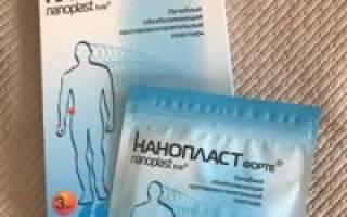 Долоксен – інструкція, застосування, аналоги препарату