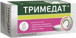 Как правильно использовать тримедат валента от панкреатита?