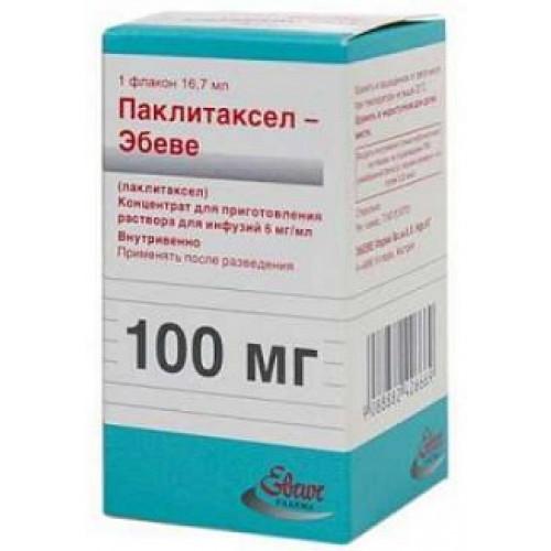Доксорубицин – инструкция по применению, цена, аналоги, отзывы