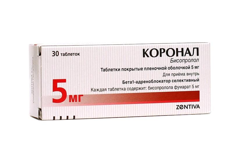 Аналоги таблеток коронал