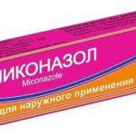 Микозолон