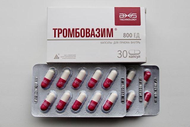 Детралекс при варикозе вен. отзывы врачей и пациентов.