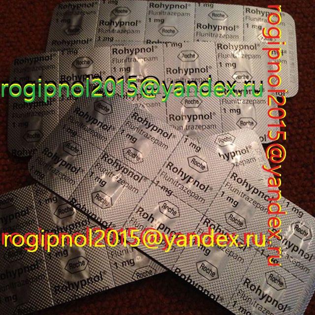 Рогипнол: состав, показания, дозировка, побочные эффекты