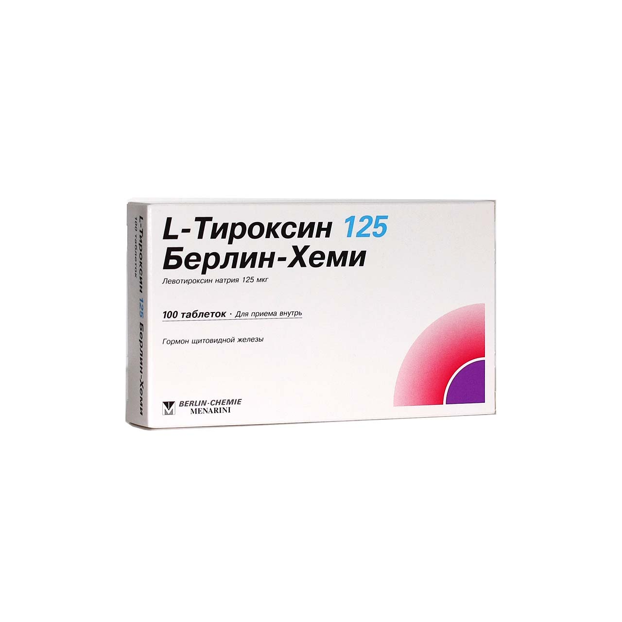 Л тироксин – инструкция по применению