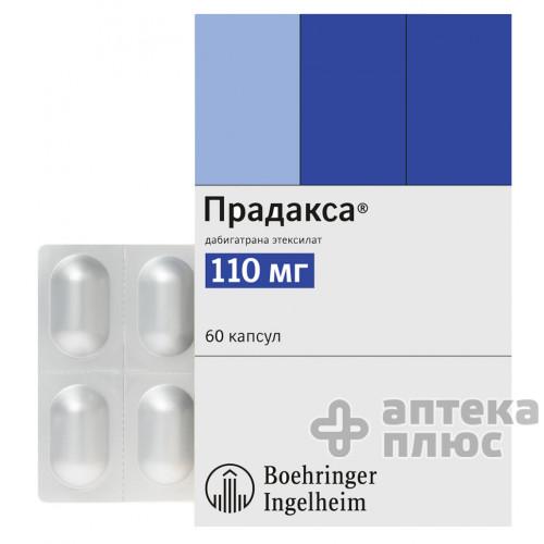 Таблетки «прадакса»: инструкция, цена и реальные отзывы потребителей