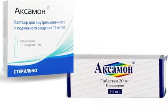 Аналоги таблеток аксамон