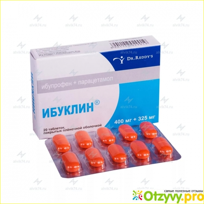 Инструкция по медицинскому применению препарата артракам