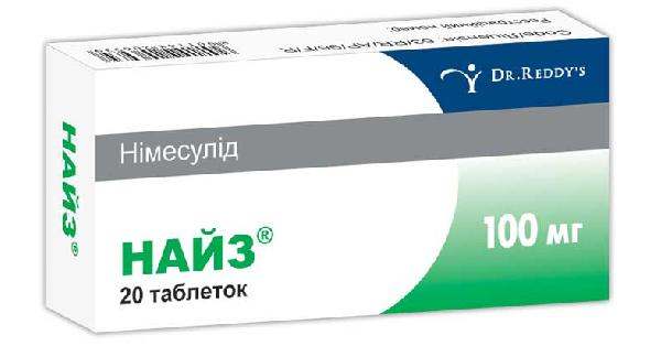 Таблетки найз: инструкция по применению, аналоги и отзывы, цены в аптеках россии