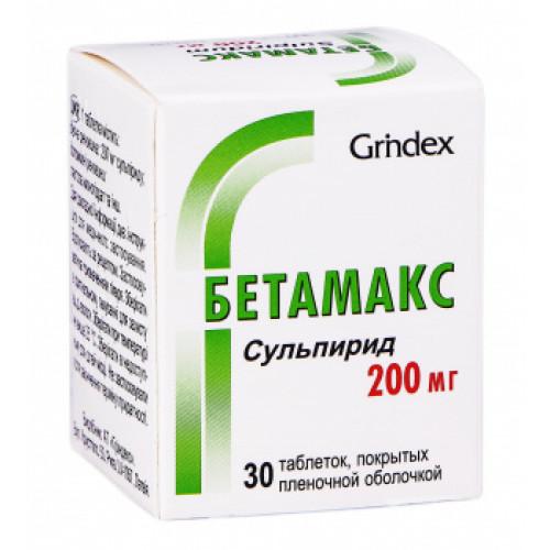 Бетамакс - инструкция, отзывы, показания