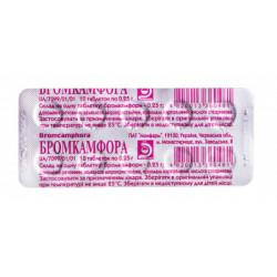 Бромкамфора