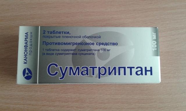 Суматриптан: инструкция по применению к мощному веществу от мигрени