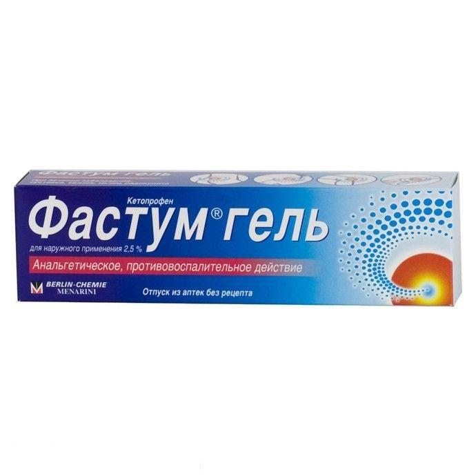 Эффективный препарат от боли и воспаления фастум гель: инструкция по применению, цена, отзывы, аналоги средства на основе кетопрофена