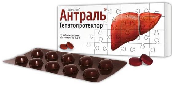 Антраль - лекарственный препарат. описание, показания антраль, способ применения, дозировка.