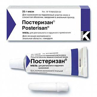 Постеризан (posterisan) свечи. цена, отзывы, инструкция по применению, аналоги