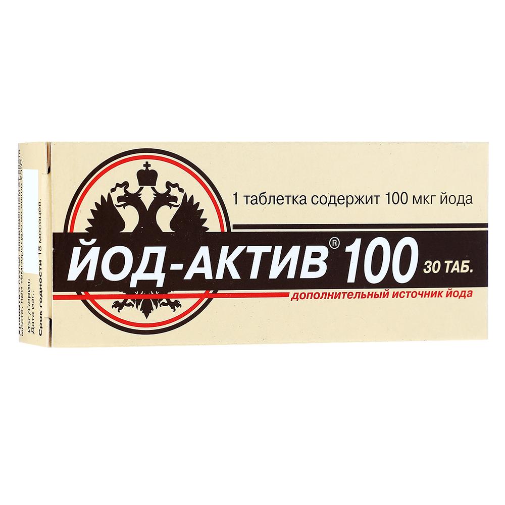 Биодобавка йод актив: инструкция по применению для устранения и профилактики йододефицита