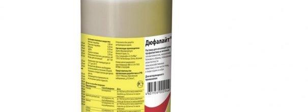 Применение уротропина в качестве средства от потливости и неприятного запаха подмышек и ног