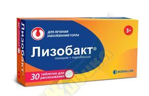 Лизоцим - определение. препарат лизоцим: инструкция по применению, цена