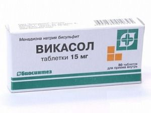 Таблетки 15 мг и уколы викасол: инструкция при кровотечениях, цена и отзывы