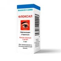 Офлоксацин глазные капли инструкция по применению