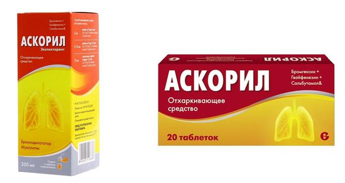 Таблетки и сироп для детей аскорил: инструкция, цена и отзывы