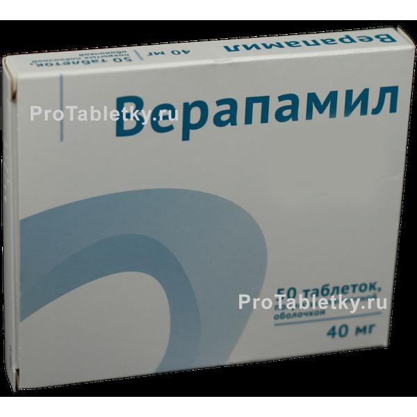 Верапамил-лект                                             (verapamil-lekt)