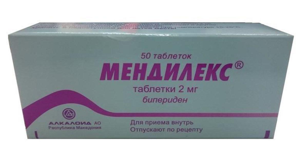 Инструкция по применению препарата мендилекс и его аналоги