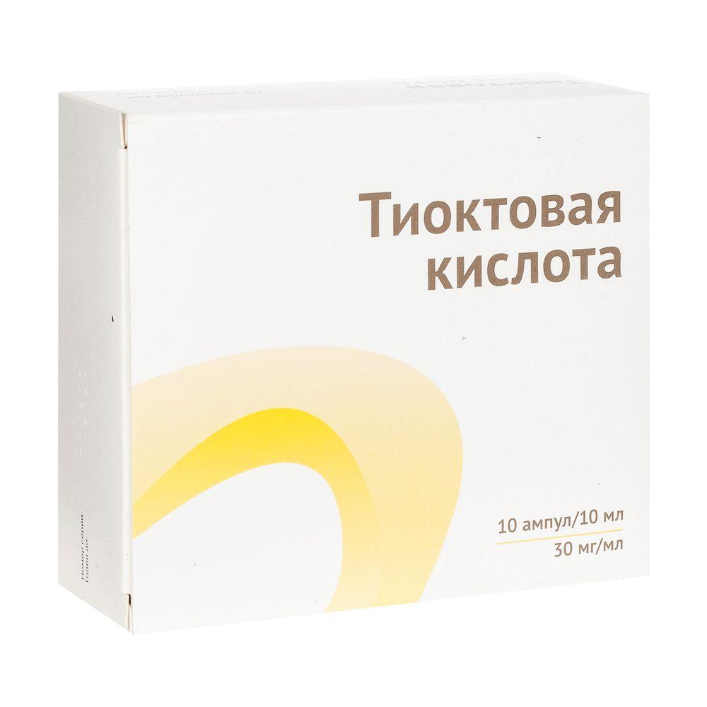 Аналоги таблеток тиоктовая кислота