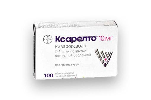 Более доступные препараты для замены ривароксабана