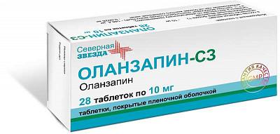 Инструкия по применению оланзапина, его описание и аналоги