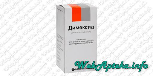 Диметилсульфоксид: состав, показания, дозировка, побочные эффекты