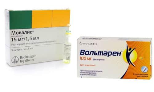 """""""мовалис"""" в ампулах: аналоги. обзор препаратов, инструкция по применению, отзывы"""
